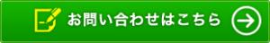 bnr_header